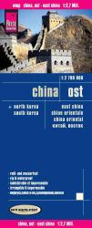 China, Eastern, + North and South Korea by Reise Know-How Verlag