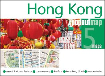Hong Kong, PopOut Map by PopOut Products