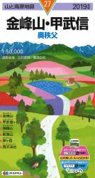 Mt. Kinpozan area Hiking Map (#27) by Mapple (Firm)