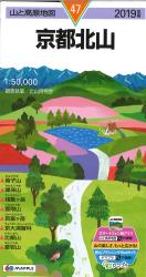Kitayama Mountains Hiking Map (#47) by Mapple (Firm)