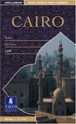 Cairo City Map by GEOProjects