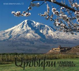 Armenia : A Photo Book by Collage Ltd.