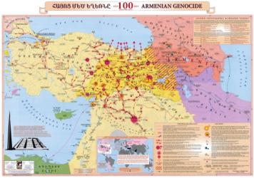 Armenian Genocide 100 : 1915 - 2015 by Collage Ltd.
