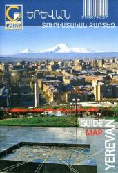 Yerevan, Armenia : Guide Map by Collage Ltd.