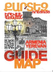 Armenia and Yerevan Guide Map by Collage Ltd.