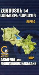 Armenia and Artsakh Map by Collage Ltd.