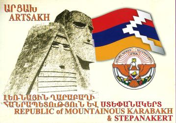 Artsakh Republic and Stepanakert City Map by Collage Ltd.