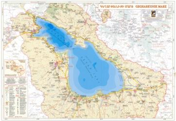 Gegharkunik, Armenia : Regional Map by Collage Ltd.