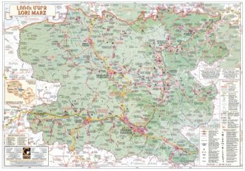Lori Marz, Armenia : Regional Map by Collage Ltd.