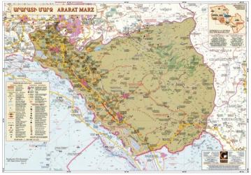 Ararat Marz, Armenia : Regional Map by Collage Ltd.