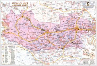 Armavir Marz, Armenia : Regional Map by Collage Ltd.