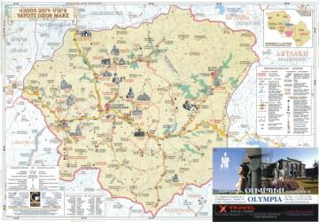 Vayots Dzor Marz, Armenia : Regional Map by Collage Ltd.