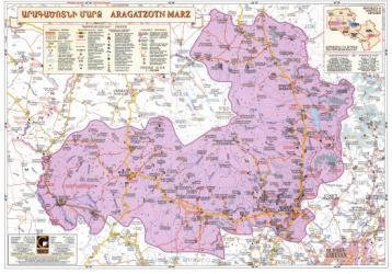 Aragatzotn Mars, Armenia : Regional Map by Collage Ltd.