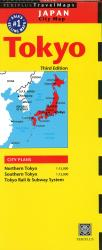 Tokyo, Japan City Map by Periplus Editions