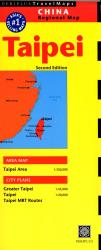 Taipei, Taiwan Regional Map by Periplus Editions