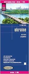 Ukraine by Reise Know-How Verlag