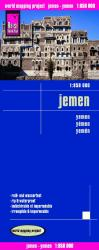 Yemen by Reise Know-How Verlag