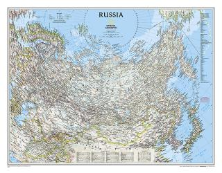 Russia Classic Wall Map - Laminated (30.25 x 23.5 inches) by National Geographic Maps