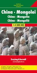 China and Mongolia by Freytag, Berndt und Artaria