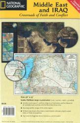 Middle East with Iraq: Crossroads of Faith and Conflict by National Geographic Maps