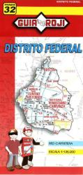 Distrito Federal, Mexico, State Map by Guia Roji