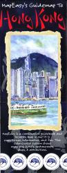 Hong Kong, Guidemap by MapEasy, Inc.