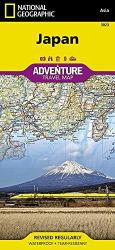 Japan Adventure Map 3023 by National Geographic Maps
