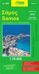 Samos, Greece by Orama Editions