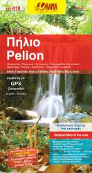 Pilio Mountain, Greece, Hiking Routes by Orama Editions