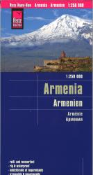 Armenia road map by Reise Know-How Verlag
