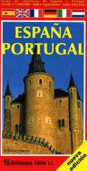 Spain and Portugal, Routes, Spain by Distrimapas Telstar