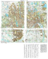 Minneapolis, Minnesota, Cold War Map, Set of 4 Maps by USSR Ministry of Defense