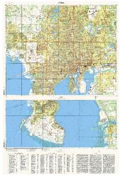 Tampa, Florida, Cold War Map, Set of 2 Maps by USSR Ministry of Defense