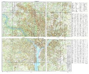 Washington, DC, Cold War Map, Set of 4 Maps by USSR Ministry of Defense