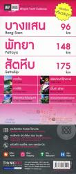 Pattaya, Bangsaen, Sattahip, Bilingual map by Thinknet