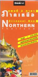 Thailand, Northern, Bilingual Map by Thinknet