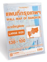 Bangkok Wall Map by Thinknet