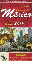 Mexico City, Mexico, 2017 Edition City Map by Ediciones Independencia