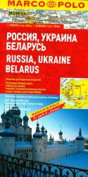 Russia, Ukraine and Belarus by Marco Polo Travel Publishing Ltd