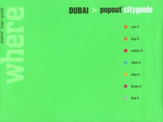 Dubai, United Arab Emirates, CityGuide with PopOut Maps by Globe Pequot Publishing