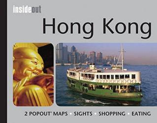 Hong Kong Inside Out Guide by PopOut Products