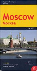 Moscow City Plan 1:36,500 by Jana Seta