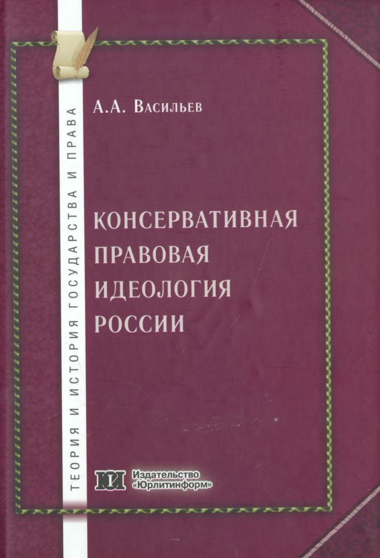 download design and reform of taxation